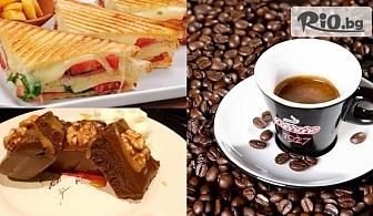 Фреш и топъл сандвич + кафе или Шоколадов фъдж, от Библиотеката Lazy and Coffee