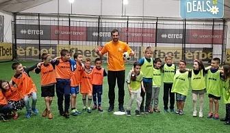 Футболно парти за детски рожден ден с много забавни игри на отбори, професионален треньор и музикална апаратура от Парти агенция ИВОНИ - БАРБАРОНИ