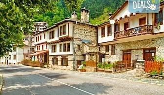 Гайдарско надсвирване с. Гела и Девин! 1 нощувка със закуска в хотел 3 *, транспорт и богата програма, от Балкан Комфорт Д.М.С.