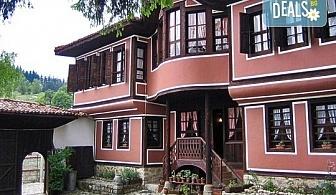 Гайдарско надсвирване в Копривщица - гайди, нестинари и автентичен фолклор! 1 нощувка в къща за гости, транспорт, водач и застраховка