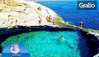 До Гърция през Май! Екскурзия до о. Тасос и Кавала с 2 нощувки със закуски и транспорт