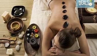 Геотермална СПА терапия! Масаж на цяло тяло със суфле от вулканични камъни и изворна вода, маска на масажна яка или кръст и инфрачервена борова сауна в Senses Massage & Recreation!