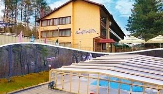 Герггьовден и Майски празници във Вонеща вода! 2 нощувки със закуски и вечери, едната празнична +  топъл басейн в хотел Велиста