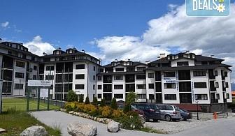 Гергьовден в апартхотел Роял 2*, Банско! 2 или 3 нощувки със закуски, обяди и вечери, ползване на вътрешен басейн, сауна и парна баня, безплатно за дете до 4.99г.!