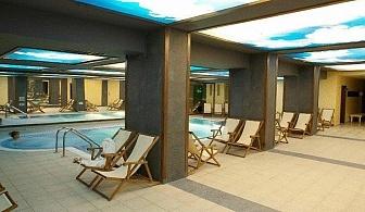 Гергьовден в Банско - Парк хотел Гардения за ДВЕ нощувки, закуска, вечеря и DJ на 06.05.2017 и закрит басейн/ 05.05.2017 - 08.05.2017