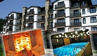 Гергьовден + басейн и СПА с МИНЕРАЛНА вода. Нощувка със закуска и вечеря само за 42 лв. в хотел 3 Планини до Банско
