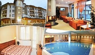 Гергьовден в Боровец! 2 или 3 нощувки на човек със закуски и празничен обяд+ басейн и релакс зона в апартаменти за гости Вила Парк