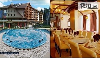 Гергьовден в Боровец! 2 или 3 нощувки със закуски за ДВАМА + басейн и СПА, от Хотел Айсберг 4*