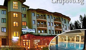 Гергьовден в Боровец! 2 или 3 нощувки, закуски, вечери + празничен обяд за ДВАМА и ползване на басейн и СПА зона в хотел Вила Парк