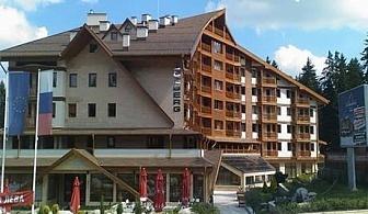 Гергьовден в Боровец! 2 или 3 нощувки със закуски и вечери за ДВАМА + басейн и сауна в хотел Айсберг****