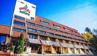Гергьовден в Боровец! 2 нощувки със закуски и вечери + релакс зона само за 71 лв. в хотел Мура***
