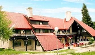 Гергьовден в Боровец! 2 нощувки със закуски и вечери + релакс зона само за 71 лв. в хотел Бреза***