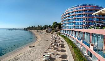 Гергьовден на брега на морето! 3 или 4 All Inclusive нощувки + 2 басейна с минерална вода и термална СПА зона в хотел Сириус Бийч, Константин и Елена!