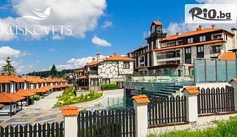 За Гергьовден в Добринище! Нощувка със закуска и празнична вечеря + СПА и басейни, от Ruskovets Resort andamp;Thermal SPA 4*