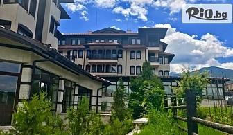 Гергьовден в Добринище! 3 или 4 нощувки със закуски и вечери /една празнична с DJ/ + вътрешен басейн с минерална вода и СПА, от Хотел Орбел 4*