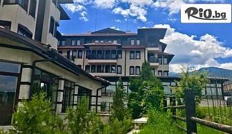 Гергьовден в Добринище! 2, 3 или 4 нощувки със закуски и вечери + DJ програма и СПА център с минерална вода, от Хотел Орбел 4*