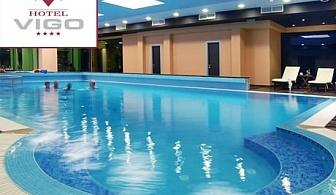 Гергьовден за ДВАМА в Несебър! Нощувка със закуска + празничен обяд и топъл басейн в хотел Виго**** Деца до 11.99г.- безплатно