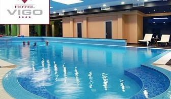 Гергьовден за ДВАМА в Несебър! 2 или 3 нощувки със закуски + празничен обяд и топъл басейн в хотел Виго**** Деца до 11.99г.- безплатно