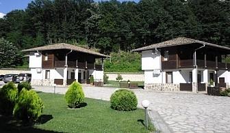 Гергьовден в Еленския Балкан! 2 нощувки, закуски + празнична вечеря в комплекс ханче Боаза