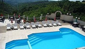 Гергьовден в Габровския Балкан! ДВЕ или ТРИ нощувки със закуска и вечеря - едната празнична  на цени от 89 лв. в хотел Балани