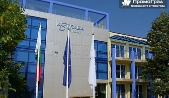 Гергьовден в Хисаря - 3 нощувки (апартамент VIP) със закуски и вечери + празничен обяд за 2-ма в хотел Астрея