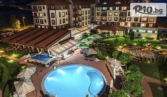 Гергьовден край Банско! 2 или 3 нощувки на база All inclusive + басейн и СПА, от Мурите клуб хотел 4*
