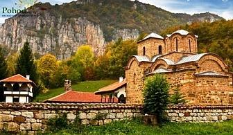 Гергьовден в Нишка баня, Сърбия! Нощувка със закуска и транспорт само за 80лв. от Туристическа агенция Поход!