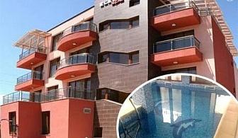 Гергьовден в Огняново! 3 нощувки, закуски, вечери + 3 басейна с минерална вода и СПА в хотел Елеганс