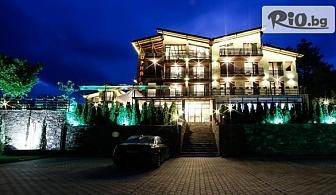 Гергьовден в Огняново! 3, 4 или 5 нощувки, закуски и вечери, една Празнична вечеря или обяд + СПА и минерален басейн, от Хотел Огняново СПА 3*