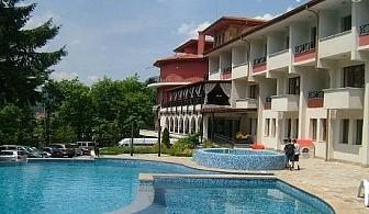 Гергьовден в Парк хотел Троян!  2 или 3 нощувки, закуски и вечери - едната празнична + басейн на цени от 109лв.