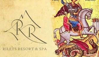 Гергьовден до Рилския Манастир! 2 или 3 нощувки със закуски и вечери, едната празнична +  басейн и СПА от хотел Рилец Ризорт и СПА