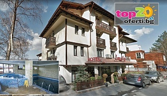Гергьовден в Сапарева баня! 3 или 4 нощувки със закуски и вечери + Празничен обяд, Минерален басейн и Релакс зона в хотел Емали, Сапарева баня, за 239 лв. на човек