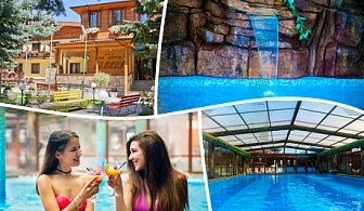 Гергьовден със СПА център и басейн с МИНЕРАЛНА вода. 2 нощувки със закуски и вечери в хотел Елбрус***, Велинград