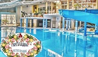 Гергьовден в СПА хотел Аугуста, Хисаря! 3 нощувки за двама със закуски или закуски и вечери с Dj и детска анимация + минерален басейн и релакс пакет