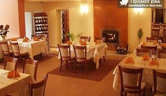Гергьовден в Стара Планина, х-л Балани. 2 нощувки, 2 закуски, 2 вечери (едната празнична) за 2-ма за 178 лв.