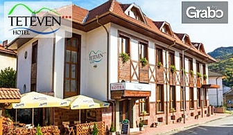 Гергьовден в Тетевен! 2 или 3 нощувки за двама със закуски и вечери, едната от които празнична