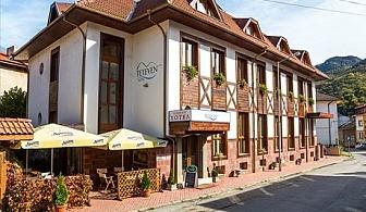 Гергьовден в Тетевен! 2 нощувки със закуски и вечери за ДВАМА в хотел Тетевен