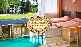 Гергьовден в Троянския Балкан! 3 нощувки, закуски,вечери, едната празнична с DJ за 2, 4 или 6 човека + басейн и СПА в комплекс Острова, Бели Осъм