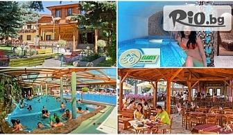 За Гергьовден във Велинград! 2 нощувки със закуски, вечери /едната празнична с фолклорна програма/ + СПА зона с минерален басейн, от СПА хотел Елбрус***