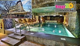 Гергьовден във Велинград! 2 или 3 нощувки със закуски и вечери, Закрит минерален басейн и СПА пакет в хотел България, Велинград, от 90 лв./човек