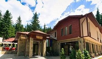 Гергьовден във вилно селище Романтика форест. 2 или 3 нощувки със закуски и вечери, празничен обяд + СПА в напълно оборудвана къща за до 6 човека, яз. Широка поляна