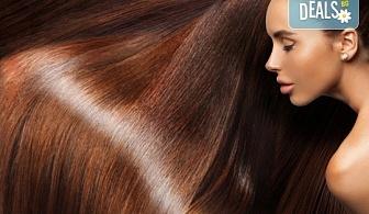 Гладка и блестяща коса с трайно изправяне с арган във фризьоро-козметичен салон Вили!