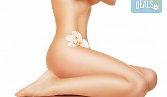 Гладка като коприна кожа! IPL+RF фотоепилация за жени на пълен интим и подмишници в салон за красота Beauty Angel!