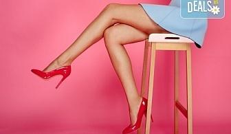 Гладка кожа с лазерна епилация на цели крака за жени, която може да се прави и през лятото! 1, 3 или 5 процедури, в салон за лазерна епилация MJ Aesthetic!