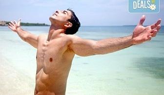 Гладка кожа за мъже с кола маска на зона гърди и корем или цяло тяло от Beauty Studio Platinum!