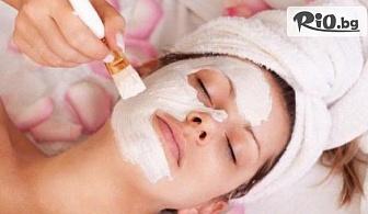 Гладка и красива кожа! Професионално почистване на лице с ултразвук + подхранваща маска, от Студио за красота Естетик