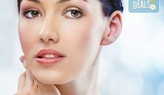 Гладка и млада кожа за по-дълго време! Хиалуронова терапия за лице в СПА център Musitta!