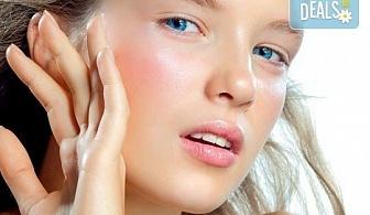 За гладка и сияйна кожа без несъвършенства и фини бръчици! Микродермабразио на лице в козметично студио Ма Бел!