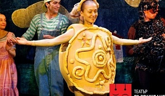 """Гледайте детската постановка """"Бабината питка"""" на 29.09, събота от 11:00 или  12:30 часа в театър Възраждане"""