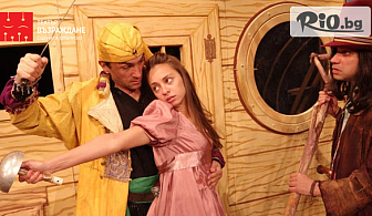 """Гледайте детската постановка """"Синбад и съкровището на седемте кралства"""" на 17 Септември от 11:00 или 12:30 часа в Театър Възраждане"""